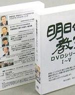 box1s