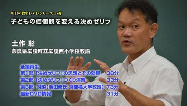 48_tuchisaku_600-menu
